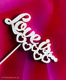 Топпер Love Is, Love Is на день влюблённых,Топпер сердечками, Любовь это..., фото 5