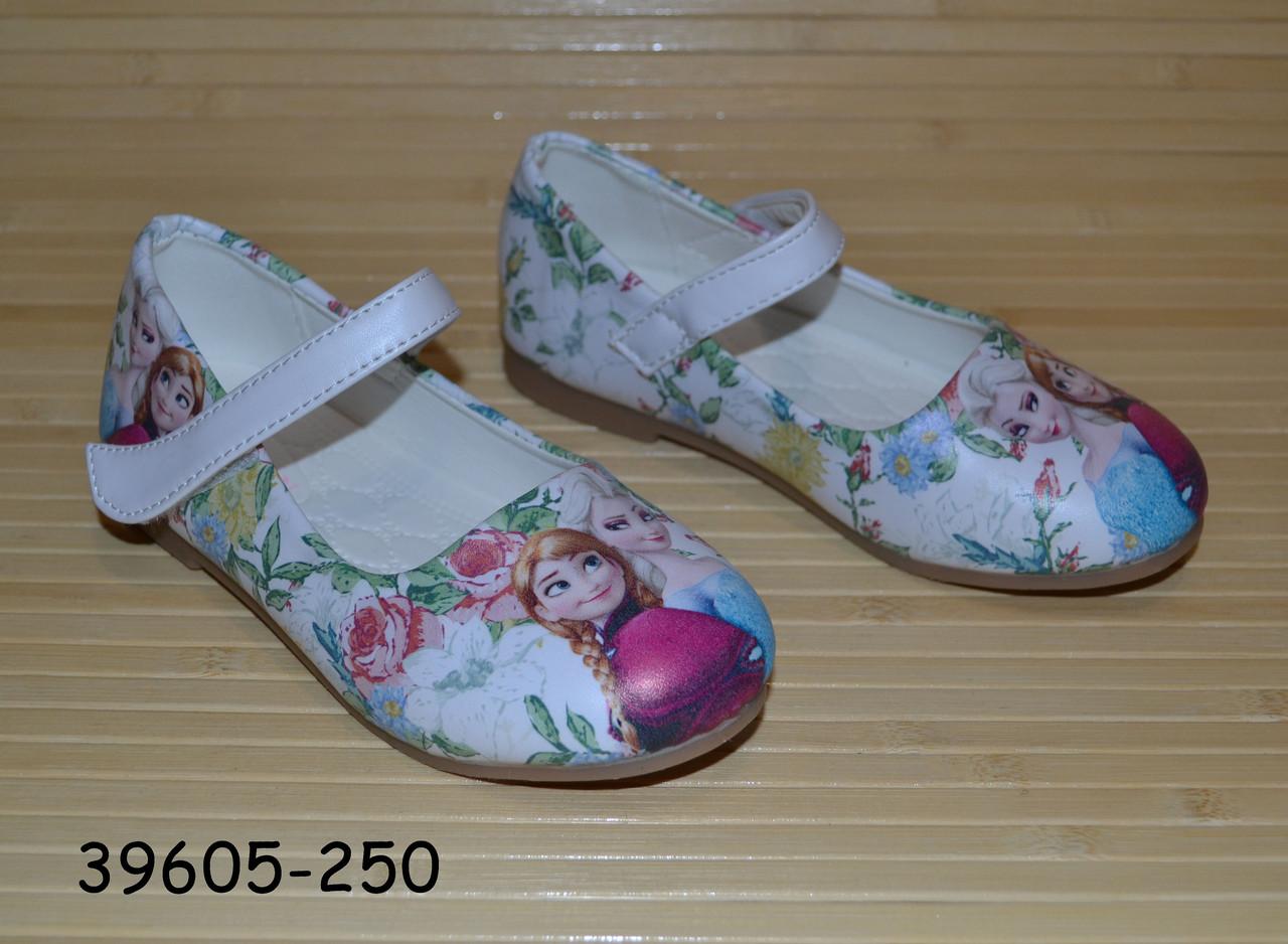 Туфли на девочку 30 размер 18.3 см стелька