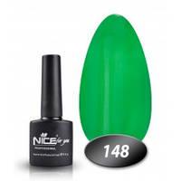 Гель-лак Nice for you № 148 (лесной зеленый), 8,5 мл
