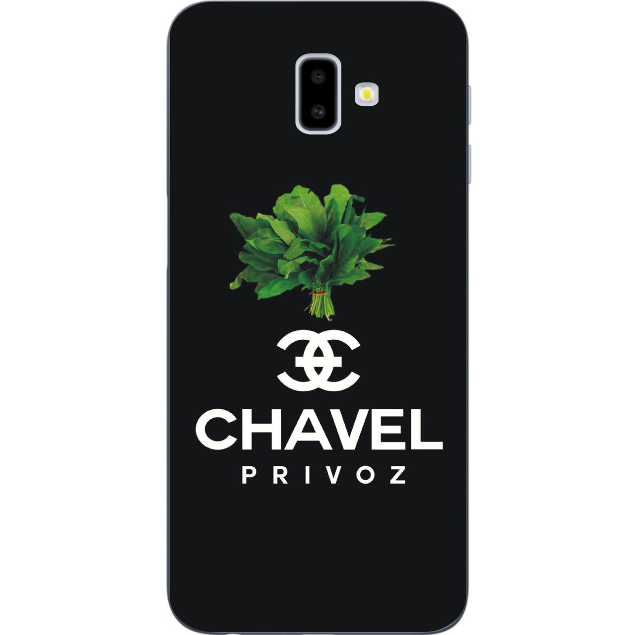 Антибрендовый силиконовый чехол для Samsung Galaxy J6 Plus 2018 с картинкой Chavel на черном фоне