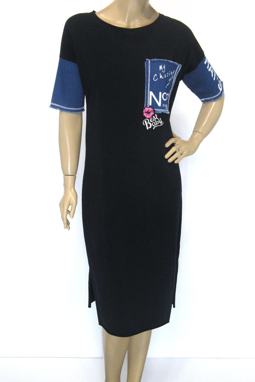 Трикотажное платье oversize