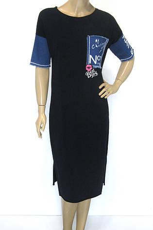 Трикотажное платье oversize, фото 2