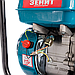 Мотопомпа бензинова ЗМП-80, фото 8
