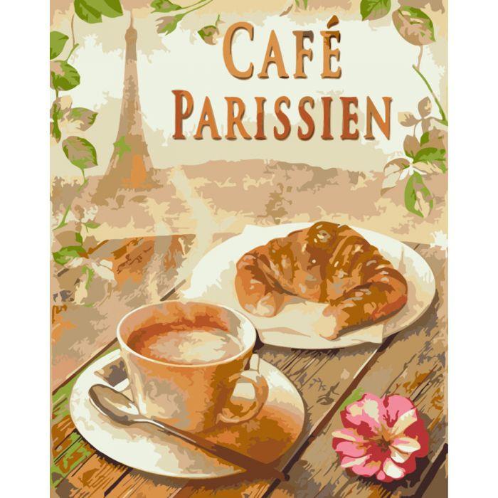Картина по номерам Натюрморт Завтрак в Париже 40х50см