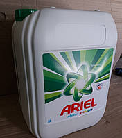 ARIEL10 литров. Жидкий гель для стирки. 195 стирок Универсал. Бельгия