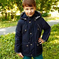 Демисезонная детская верхняя одежда