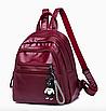 Рюкзак женский городской из кожзама Jenna бордовый, фото 2