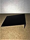 Меловой ценник 20х10 см L-образный вертикальный (для надписей мелом и маркером) Грифельный, фото 2