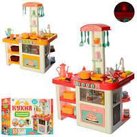 Большая высокая Детская игрушечная кухня с мойкой и духовкой 889-63-64 свет звук вода 55 аксессуаров