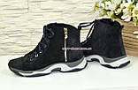 Женские демисезонные ботинки на шнуровке, натуральная замша с лазерным напылением, фото 3