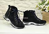 Женские демисезонные ботинки на шнуровке, натуральная замша с лазерным напылением, фото 4