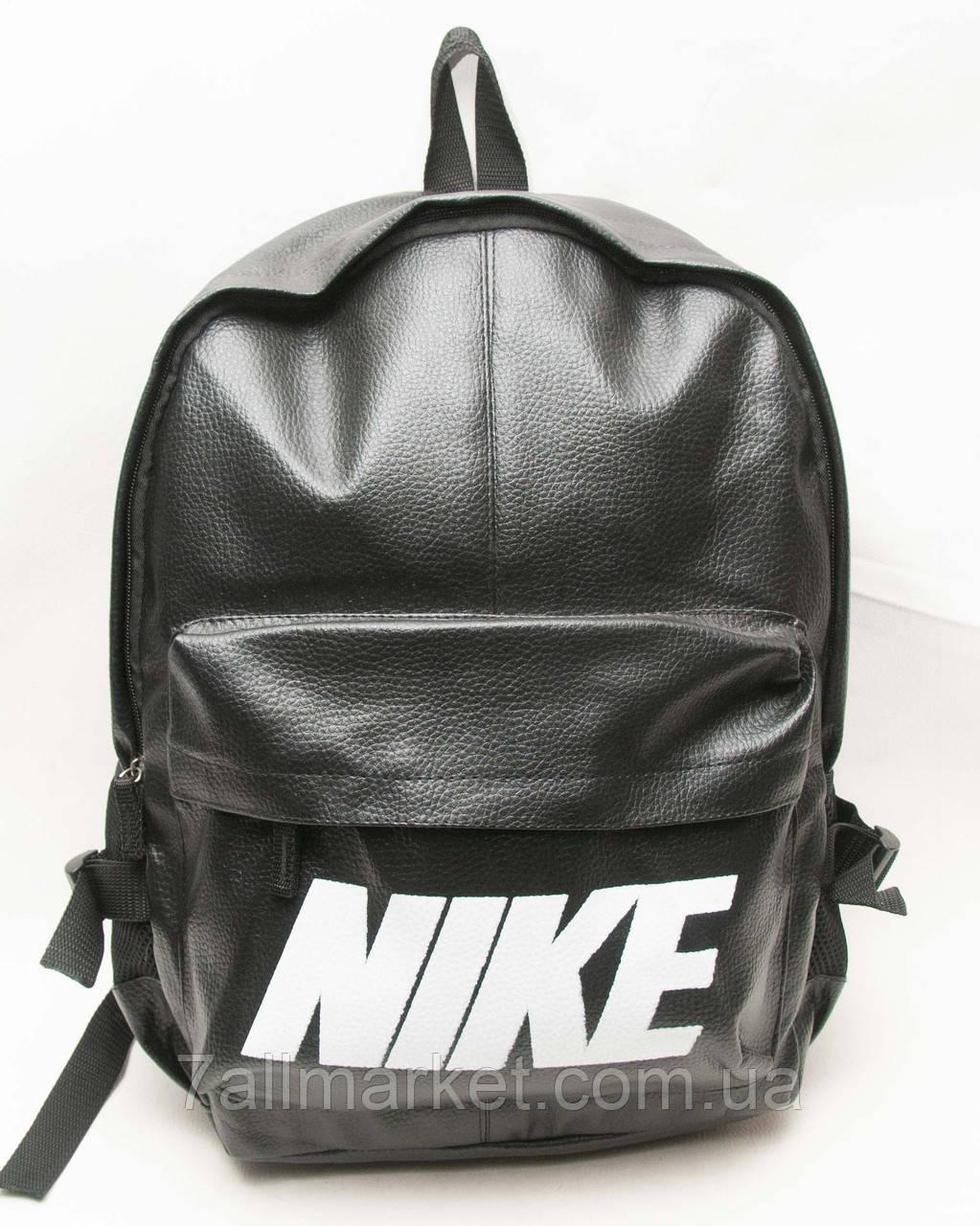 c41a4d41a3b9 Рюкзак женский модный Nike кожзам, р.42*29 см Серии