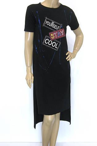 молодежное спортивное платье, фото 2