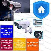 Муляж камеры видеонаблюдения Dummy IR CCD Camera с ИК-подсветкой NX
