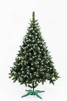 """Ёлка искусственная """"Рождественская"""" зеленая с белыми кончиками 1,8 м AE"""