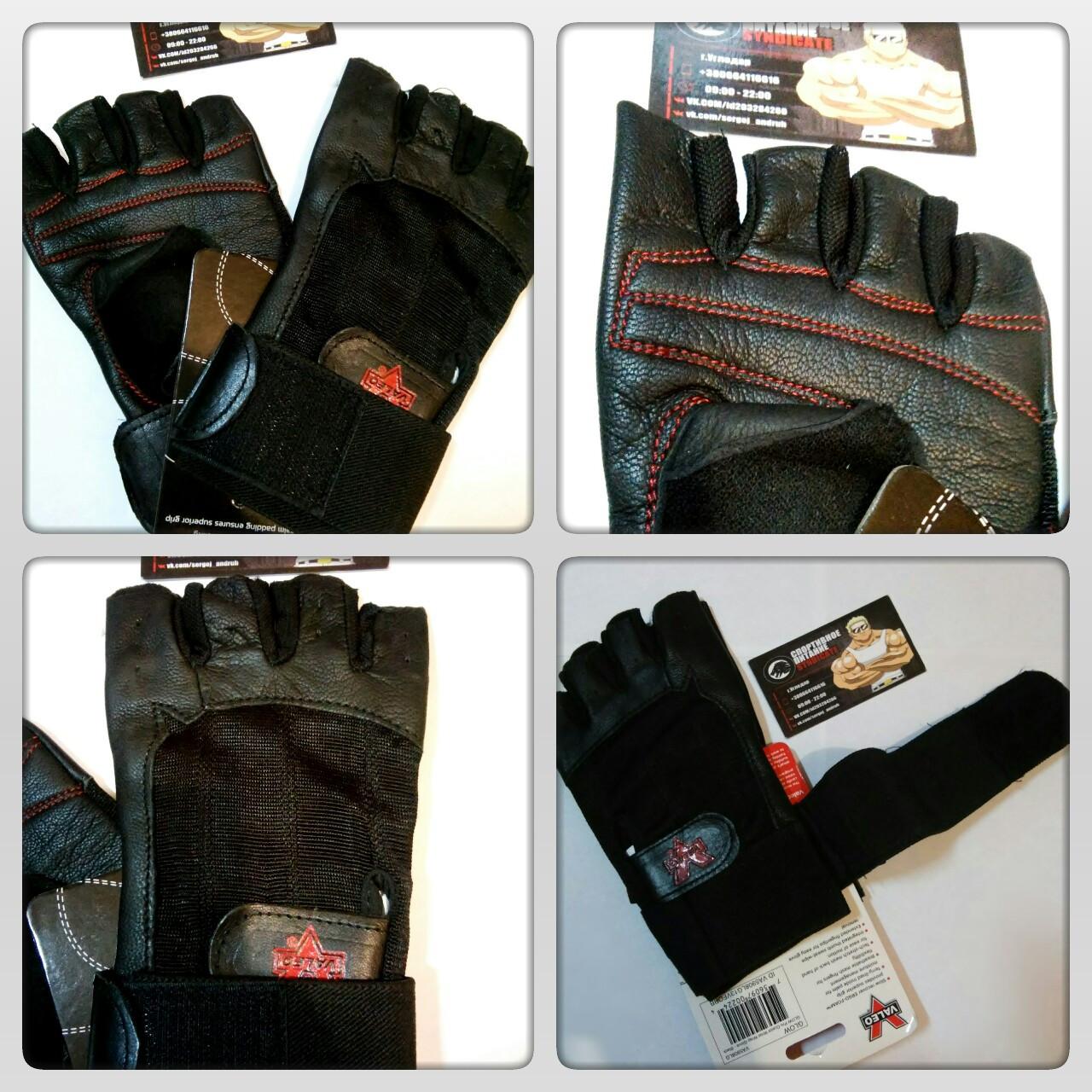 Перчатки атлетические Valeo Ocelot Gloves