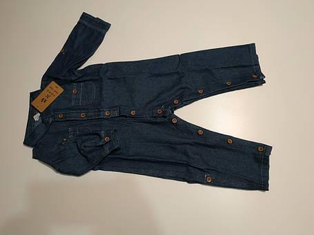 Комбинезон детский джинсовый  на девочку синий на пуговицах, фото 2
