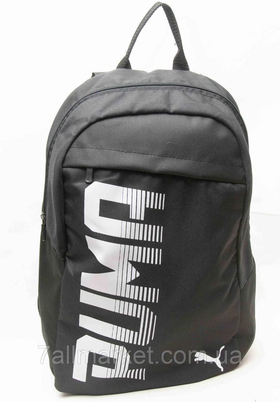 9051dec3e541 Рюкзак модный Puma, размер (45*30 см) Серии