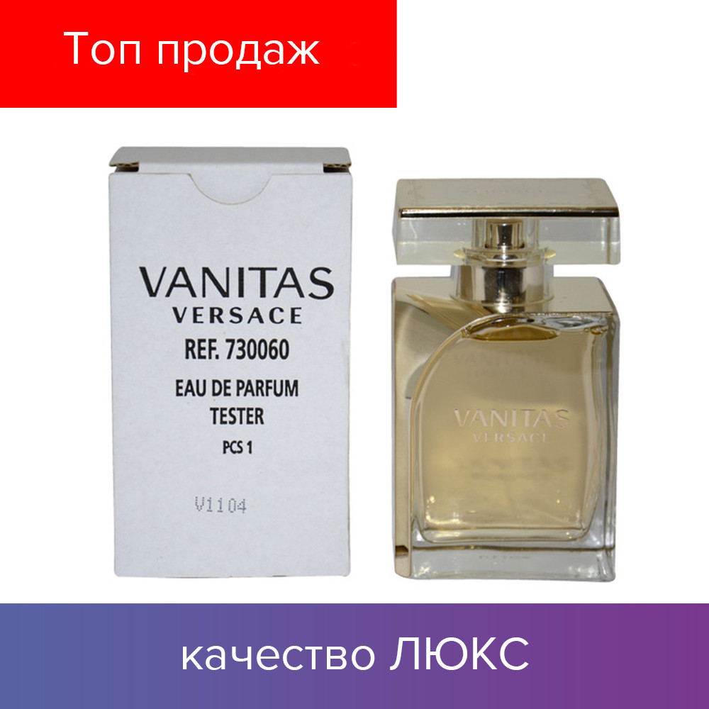 Tester Versace Vanitas Eau De Parfum 100ml тестер парфюм версаче