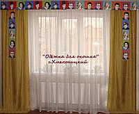 Жесткий ламбрекен  Знаменитости 3м-3,20м