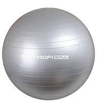 Мяч для фитнеса 65 см MS 1576  KK