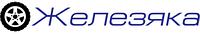 """Интернет-магазин автоаксессуаров и автозапчастей """"Железяка"""""""