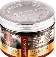Масло для тела для сухой и чувствительной кожи, 150 мл