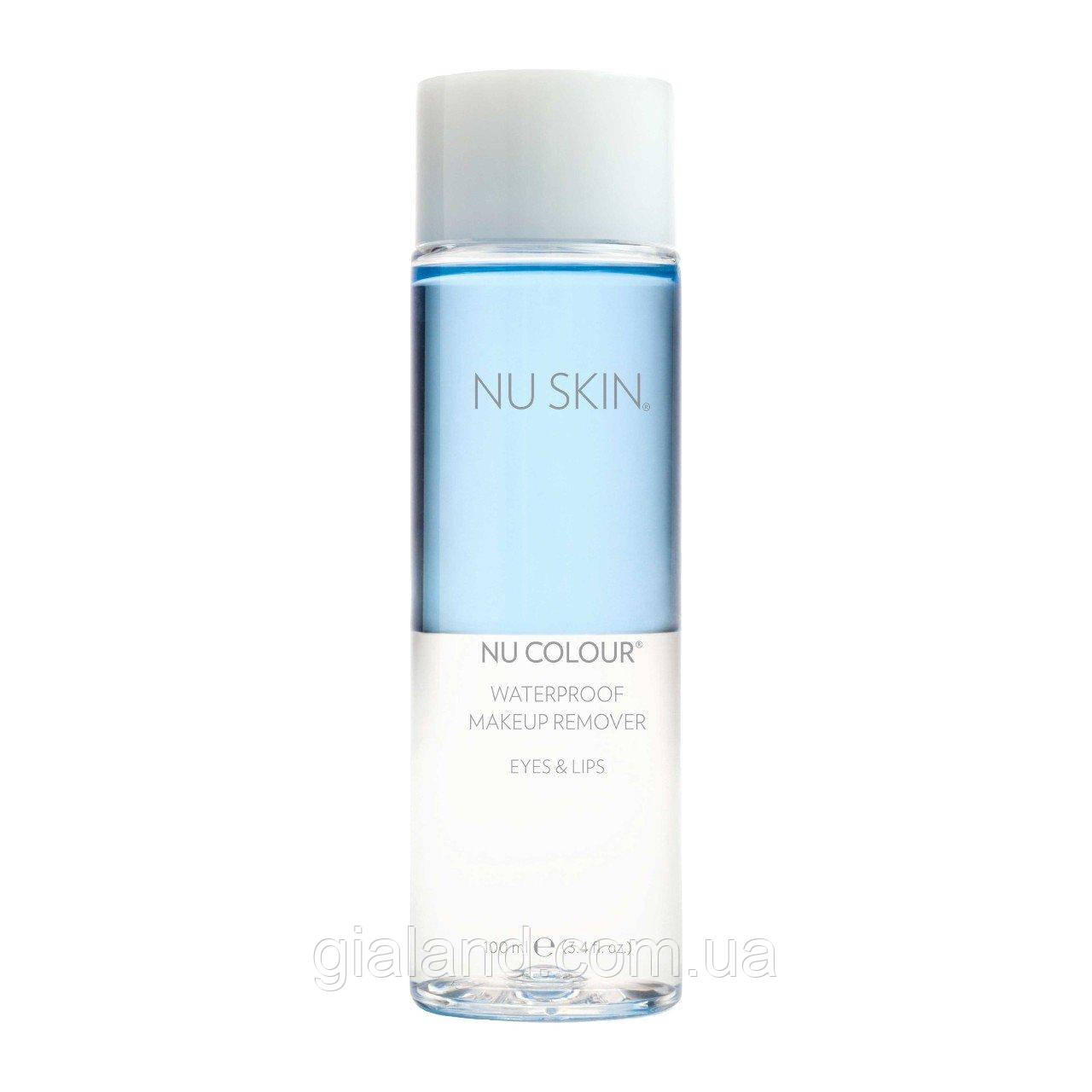 Nu Skin Засіб для видалення водостійкого макіяжу Nu Colour Waterproof Makeup Remover