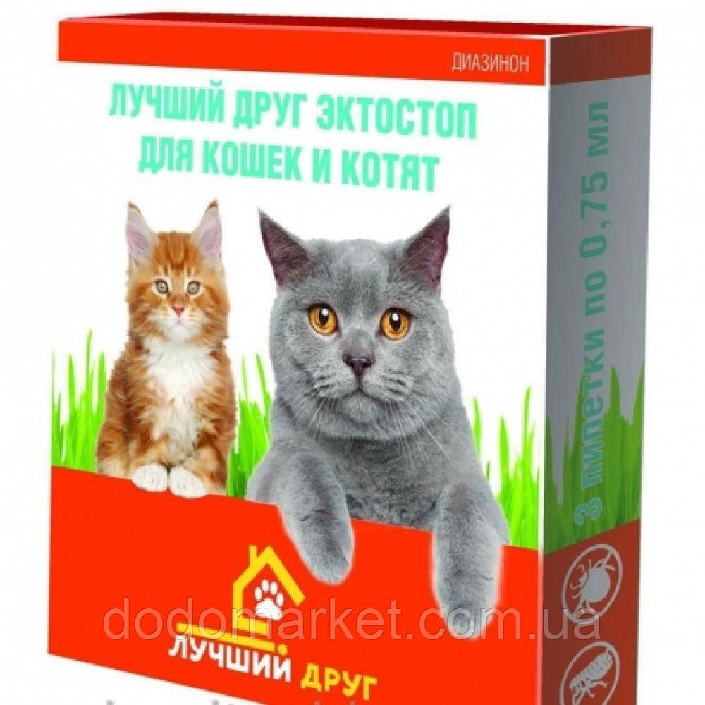 Кращий друг Эктостоп краплі від бліх та кліщів для кішок і кошенят 3 піпетки по 0,75 мл