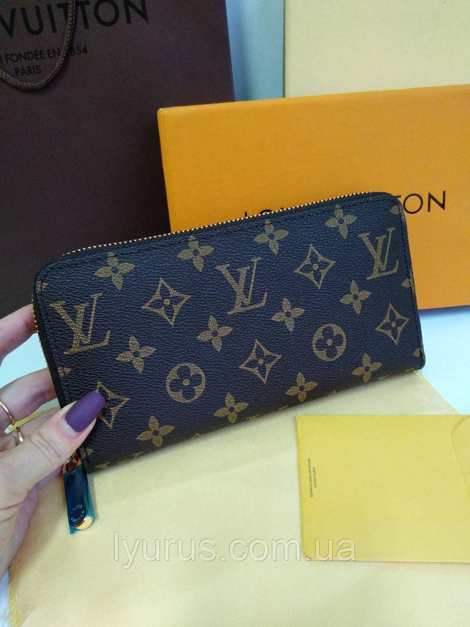 b14605e024a0 Кожаный кошелек Louis Vuitton Луи Виттон - Интернет магазин LyuRus в Полтаве