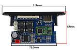 Мультиплеер с усилителем TDA7492P 2*25Вт USB TF FM AUX Bluetooth 4.2 12 -24V  D-класс Підсилювач  аудио плата, фото 4