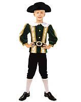 Детский карнавальный костюм Корсар