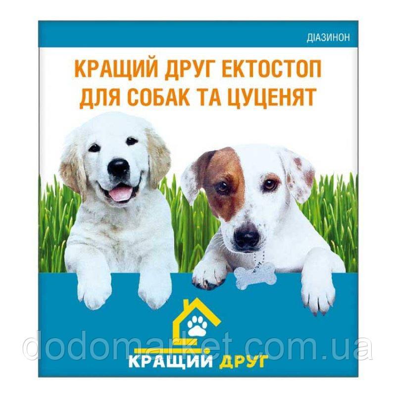 Кращий друг Эктостоп краплі бліх та кліщів для собак та цуценят 5 піпеток по 1,5 мл
