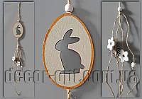 Фигурка-подвеска  для декупажа  Яйцо с кроликом 9х6см/1шт