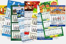 Календари квартальные от 100 шт