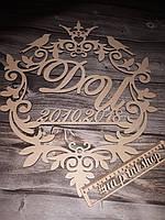 Герб на свадьбу. Деревянное украшение стола молодоженов. Монограмма