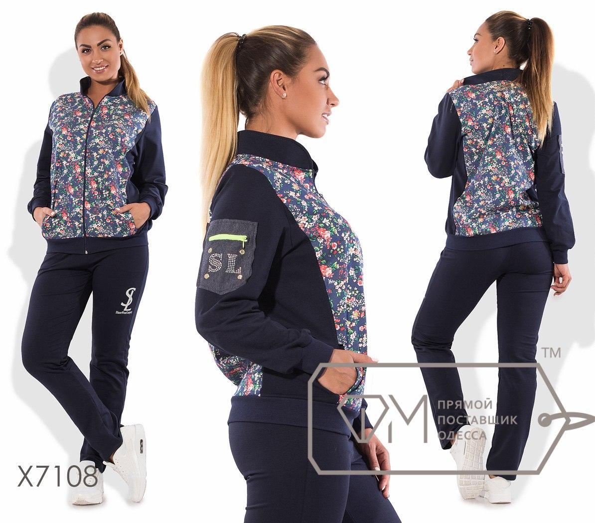 Спорткостюм из двунитки - бомбер с косыми карманами и вставкой цветного джинса плюс прямые штаны с логотипом X7108