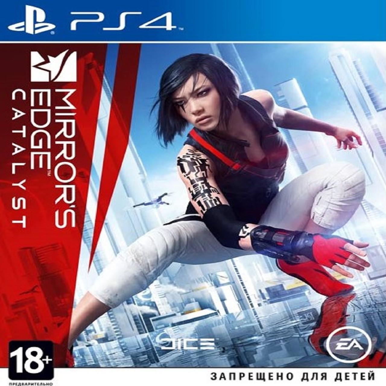 Mirror's Edge (російські субтитри) PS4 (Б/В)