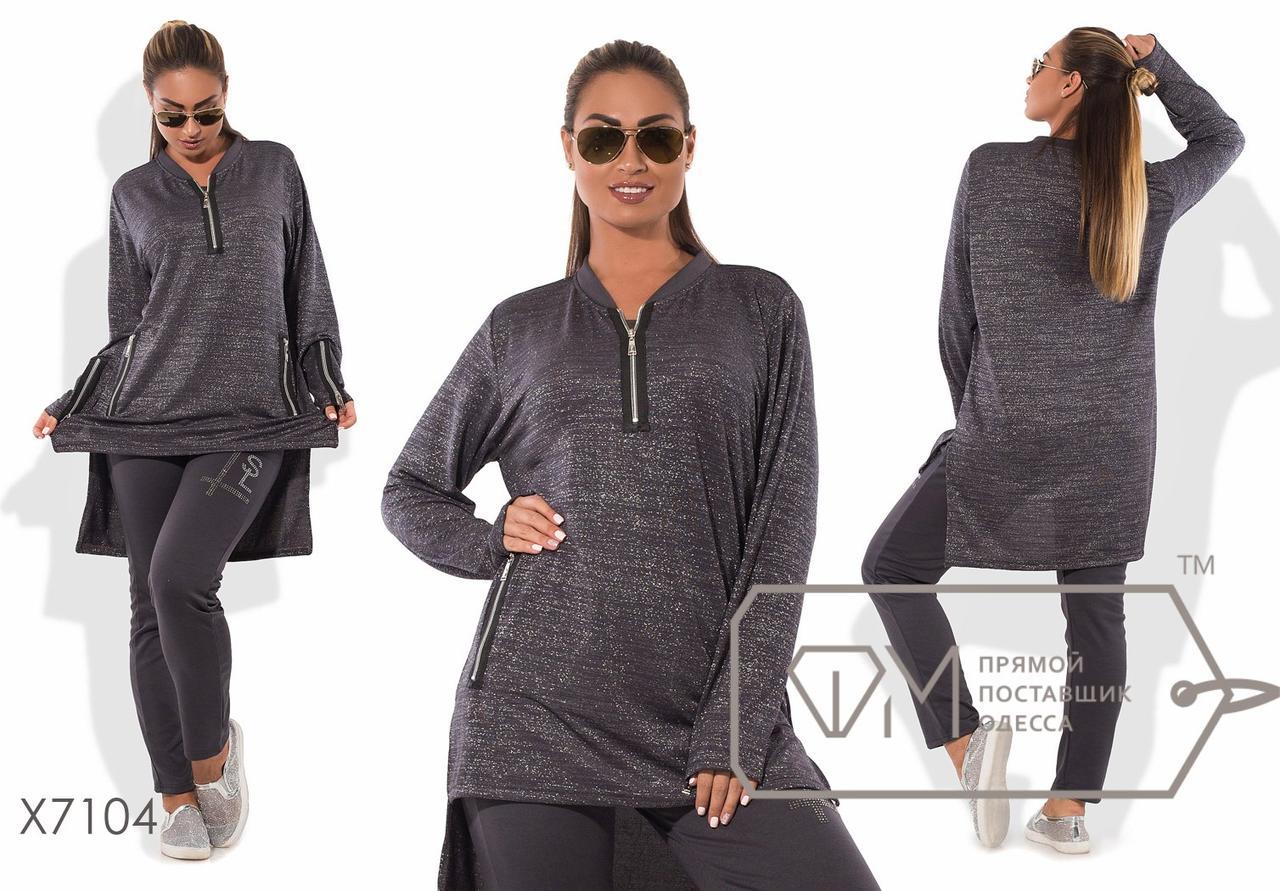Спорткостюм - прямая туника из блестящего трикотажа с молниями и разноуровневым подолом плюс приталенные штаны из франц.трикотажа X7104