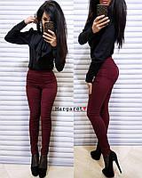 Лосины женские стильные с карманами стрейч джинс разные цвета Lmk84, фото 1
