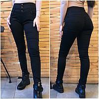 Женские облегающие темно-синие джинсы стрейч