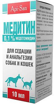 Медитин 0,1% седативное обезболивающее средство для собак и кошек 10 мл