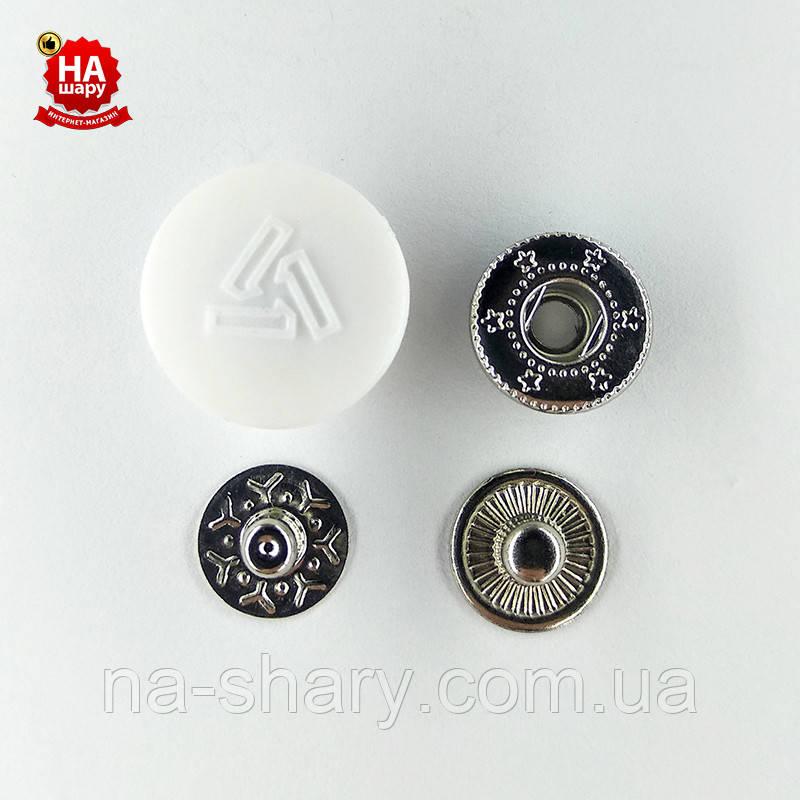 Кнопка для одежды нержавеющая 17мм с пластиковой шляпкой, Рисунок, Белая (1000шт) Китай
