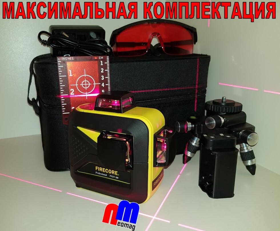 faer_novyj_89.jpg