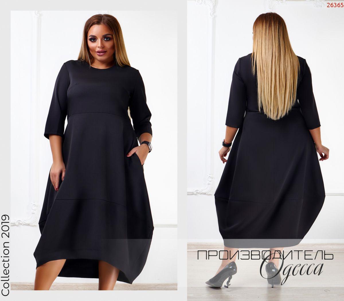 Сукня жіноча з кишенями низ асиметрія Виробник Одеса
