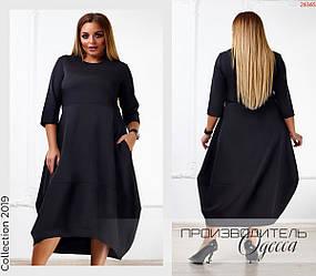 Платье женское с карманами низ асимметрия Производитель Одесса