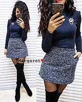 Костюм женский красивый гольф и юбка мини с карманами букле Kmk1015, фото 1