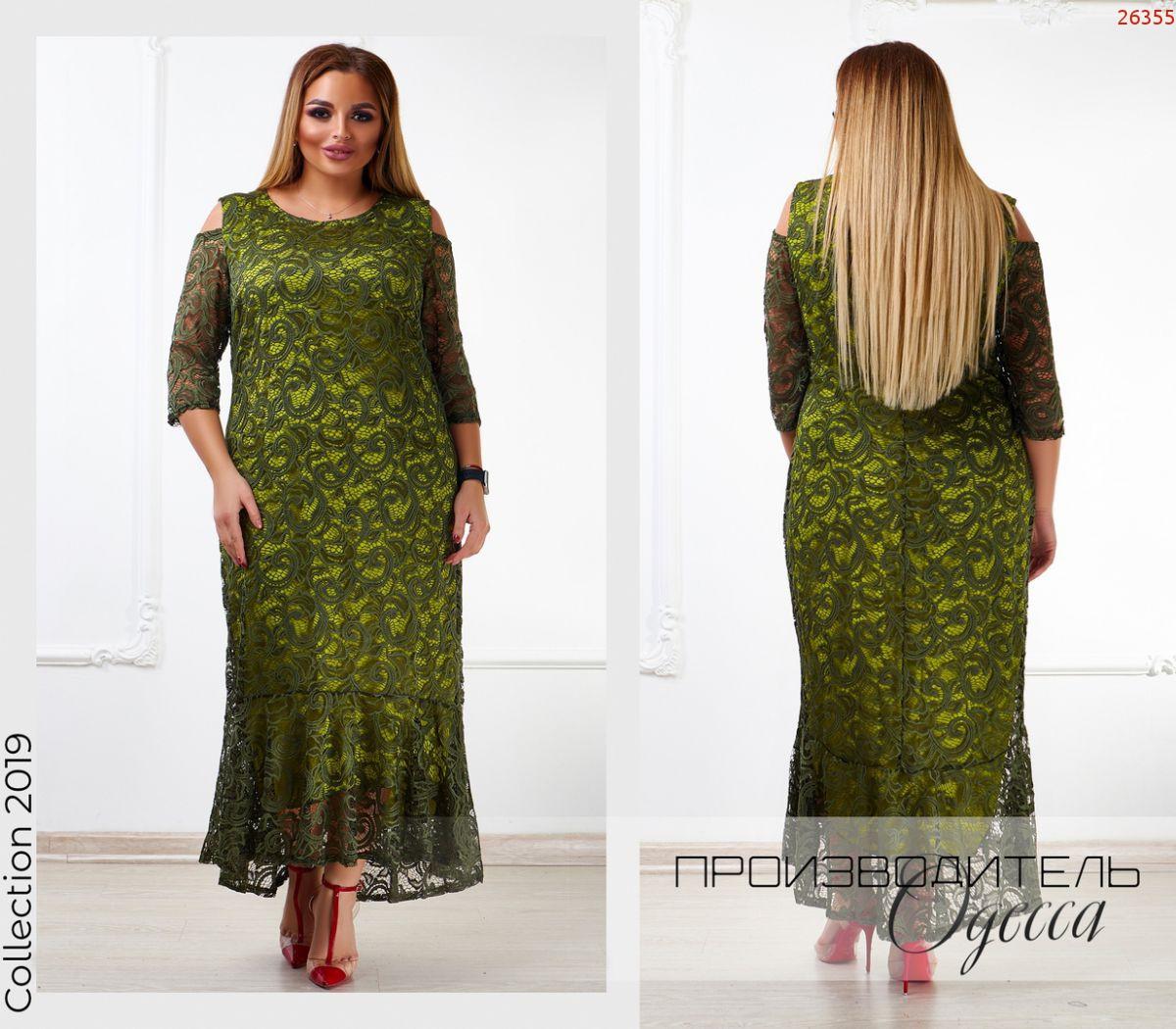Жіноче плаття великих розмірів від Виробник Одеса