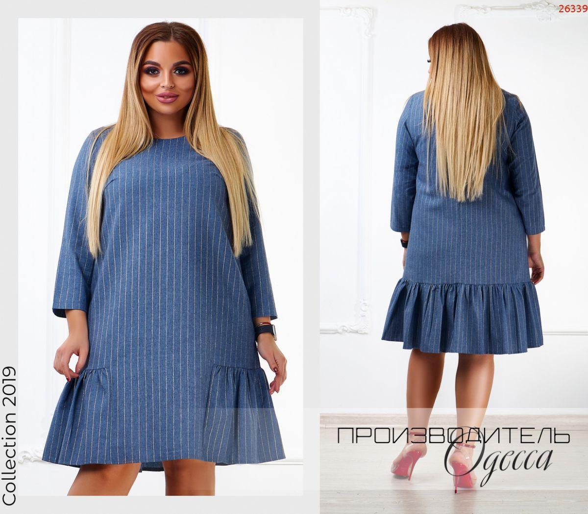 Женское платье больших размеров от Производитель Одесса