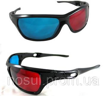 3D стерео очки (анаглифные) профессиональной серии пластик 3Д